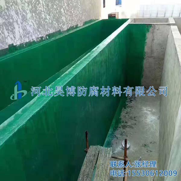 污水池施工3